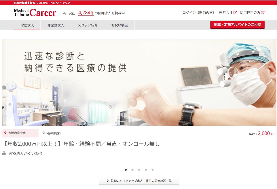 N Things 原宿店のアルバイト・パート求人情報 (渋谷区 Eggs